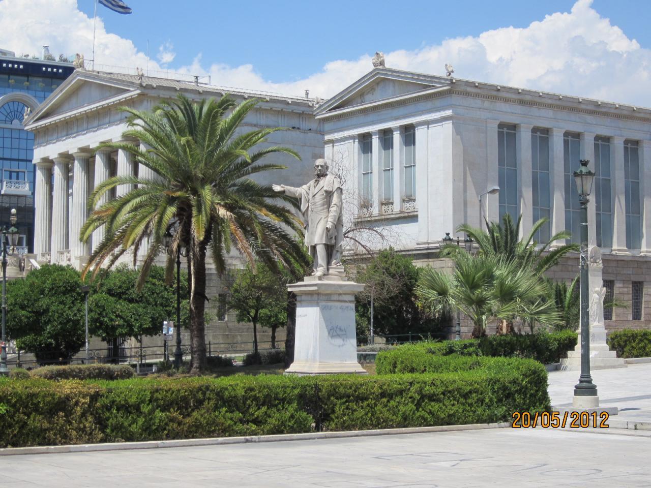 Bibliothèque Nationale-IMG_1709-© copyright Grèce Vacances