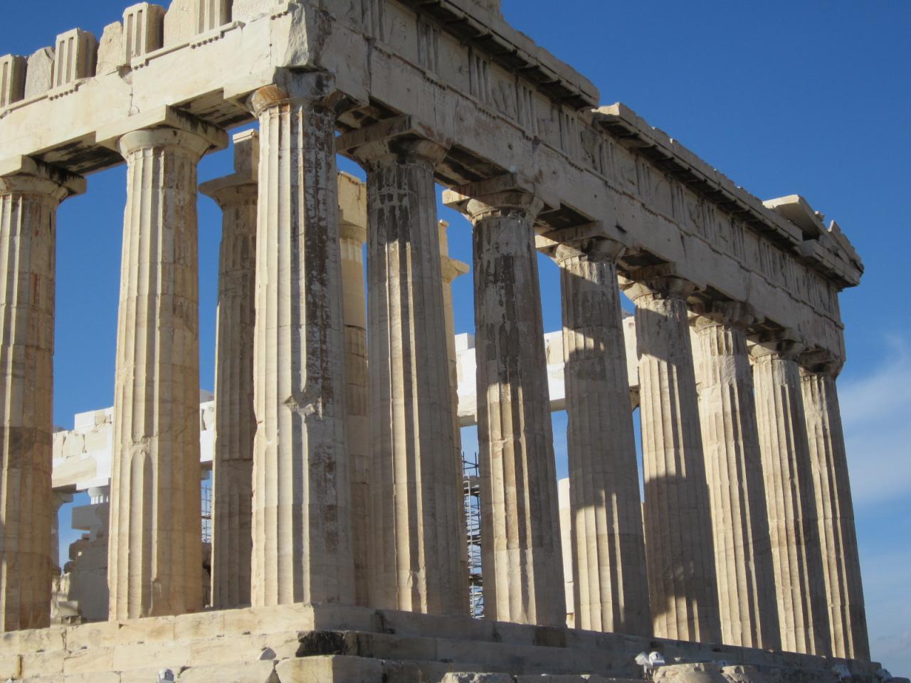 Acropole-IMG_1002-© copyright Grèce Vacances