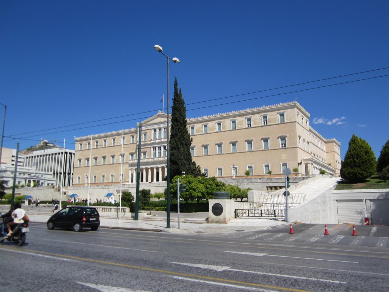 Parlement-IMG_1502-© copyright Grèce Vacances
