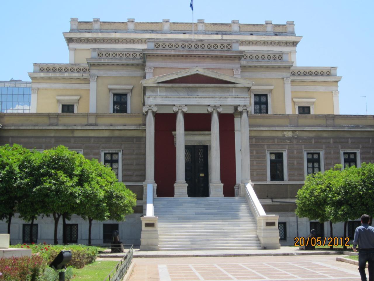 Ancien Parlement-IMG_1706-© copyright Grèce Vacances