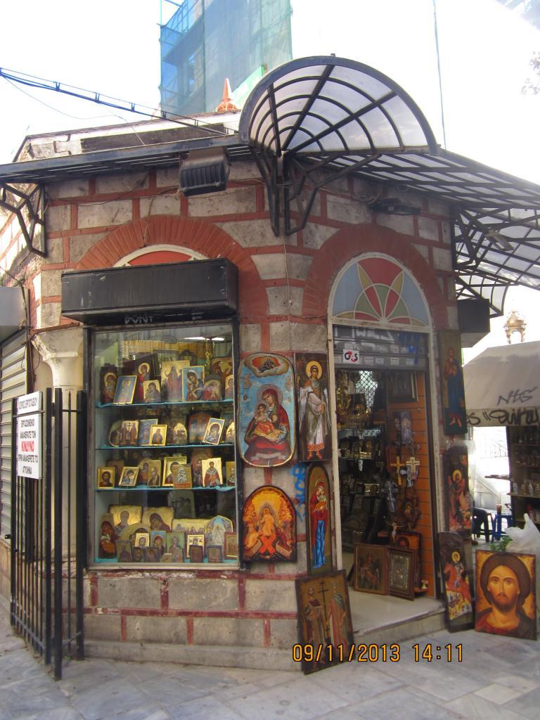Kiosque religieux-IMG_6469-© copyright Grèce Vacances