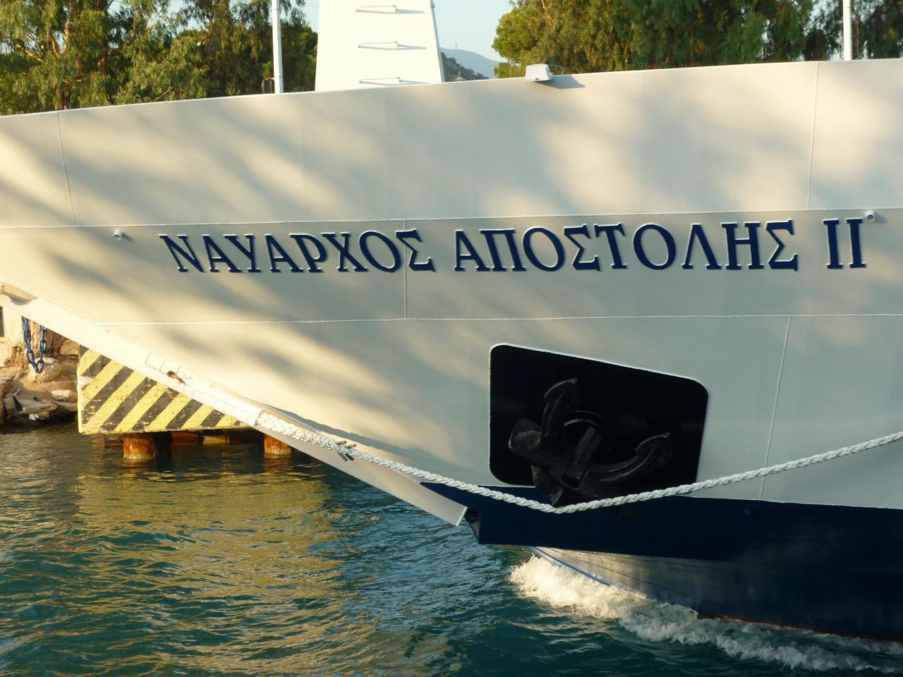 canal de Corinthe - pont mobile