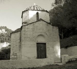Salamina03-Ioannis Kalybitis