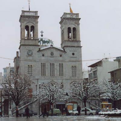 ARKADIE (région d')