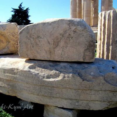Athenes img 6407