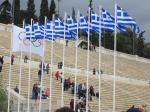 Marathon d'Athènes Programme
