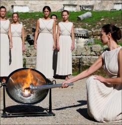 Golfe de Kyparissia Olympie cérémonie