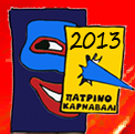 patrinokarnavali2013logo.png