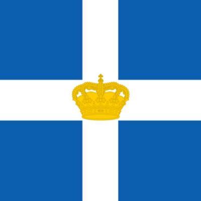Royaume de grece