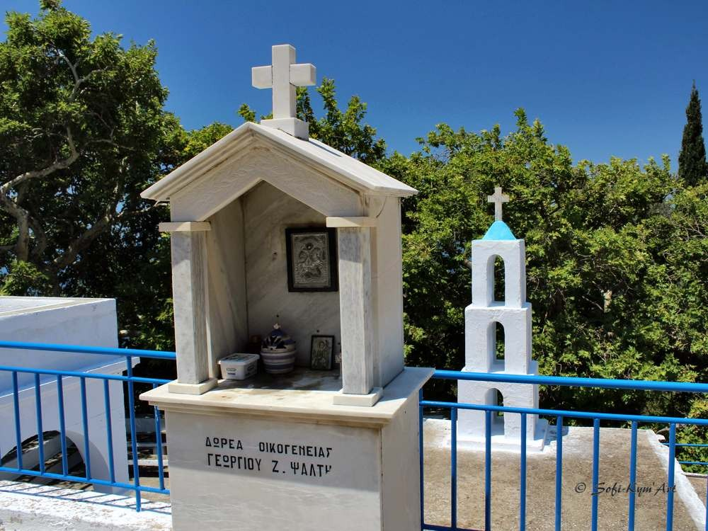 Andros img 0811