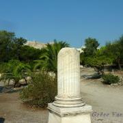 ATHENES pp007
