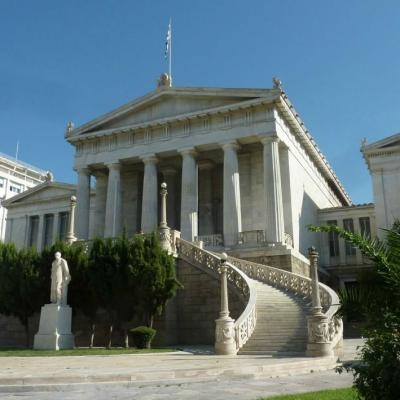 ATHENES pp045