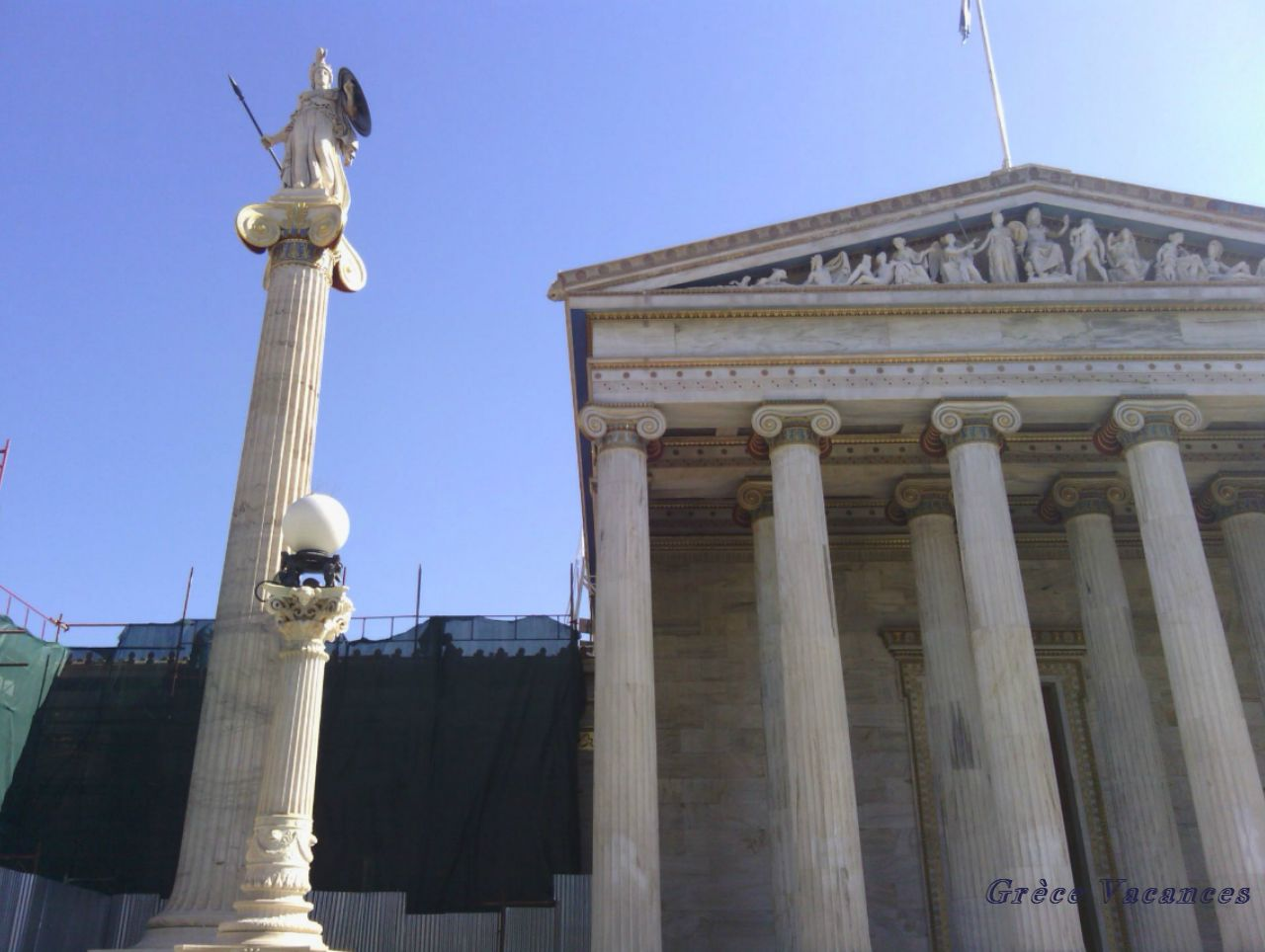 ATHENES pp057