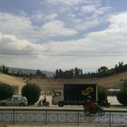ATHENES pp076