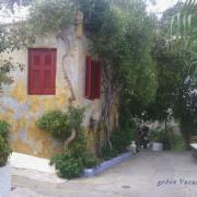 ATHENES pp082