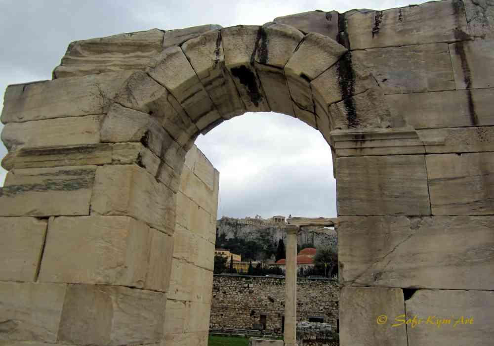 Bibliothèque d'Hadrien-IMG_6454