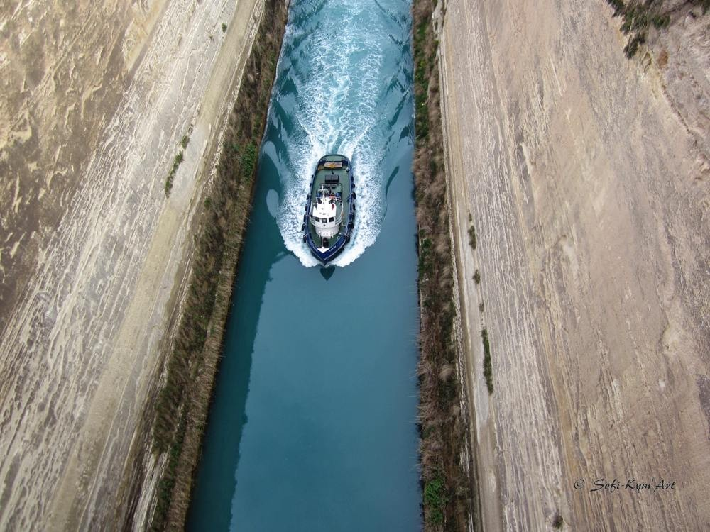 Canal img 2650
