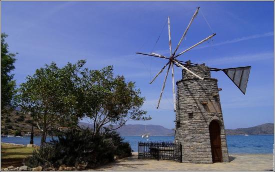 Moulin de Crète