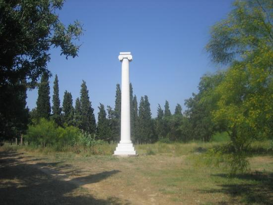 Mémorial de Marathon-Attique-Grèce