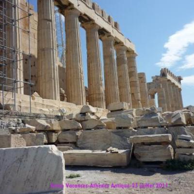 Le Parthénon à Athènes-Grèce