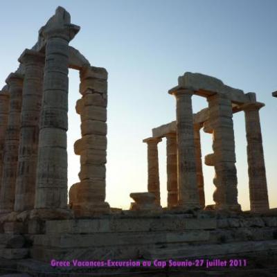 Des vestiges... de haute qualité... Cap Sounio... proche d'Athènes