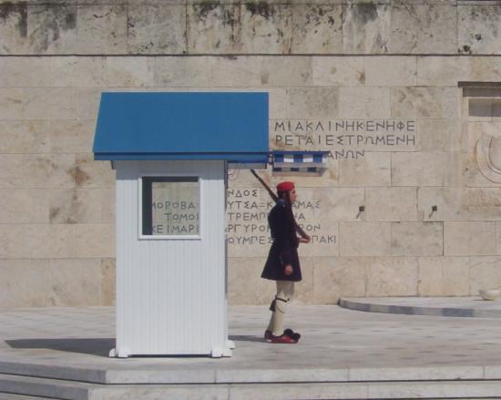 Evzone de la Garde Presidentielle Grecque