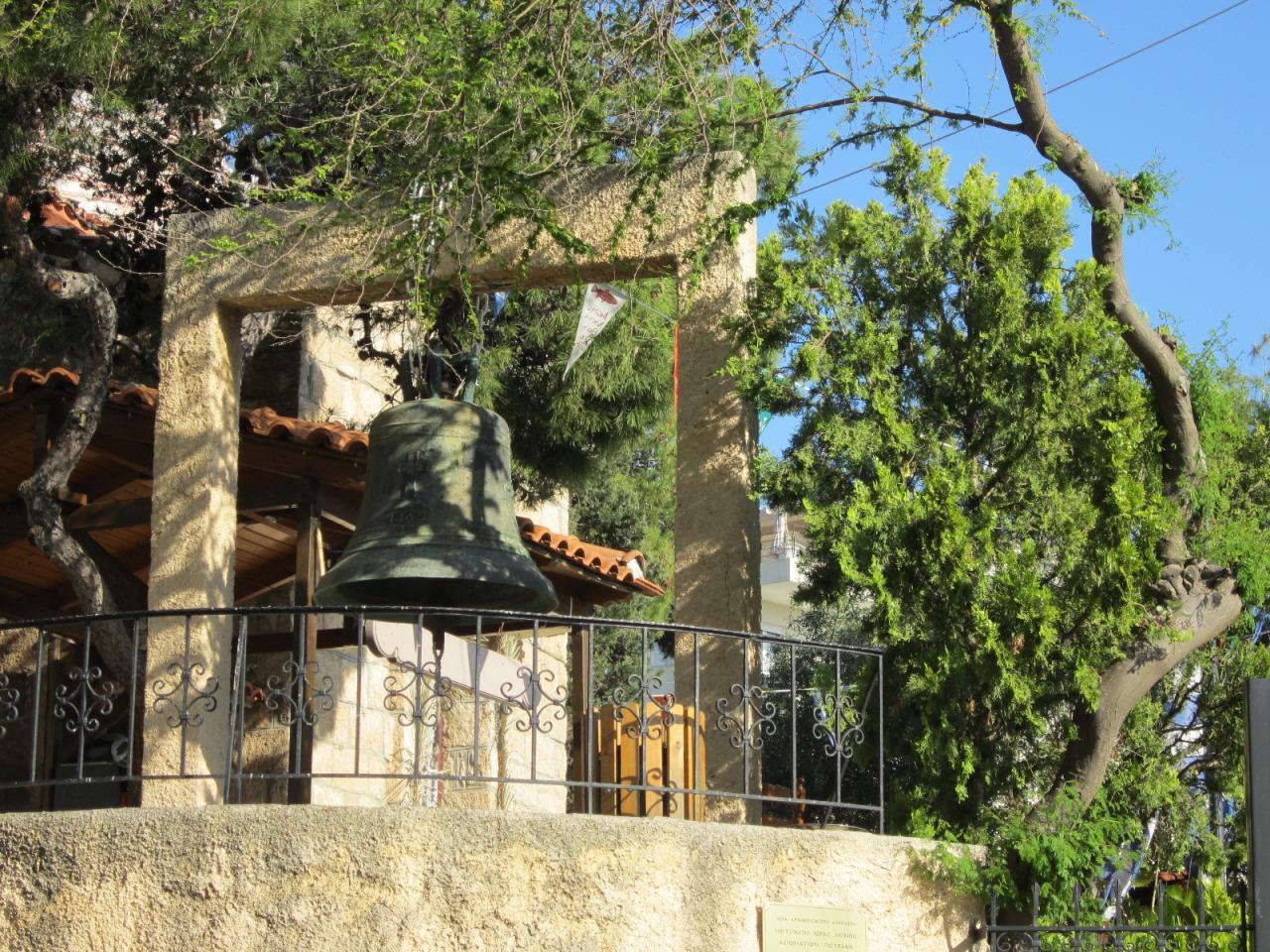 Eglise-IMG_1558-© copyright Grèce Vacances
