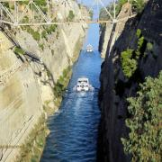 IMG_1577 -Corinthe le canal - GV-ip