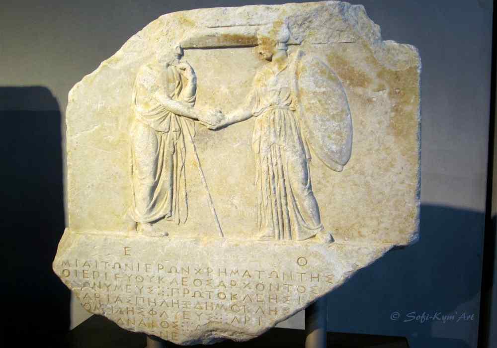 Musée Acropole-IMG_1169