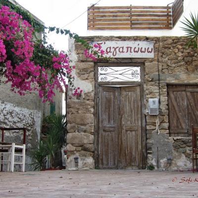 Naxos img 8131 vieille ville