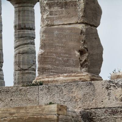 Temple de Poséidon-IMG_2828