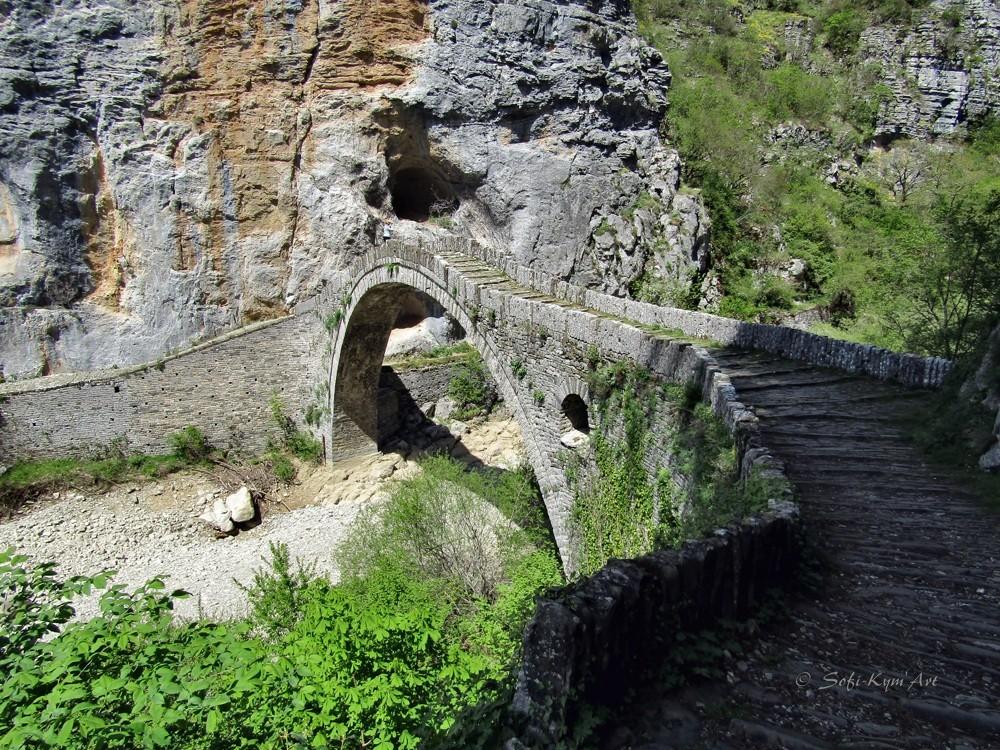 Zagorochoria img 0992