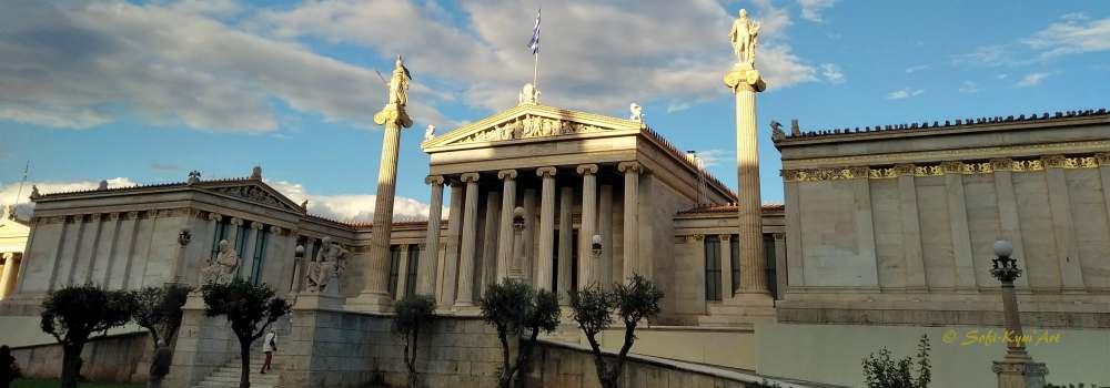 La Trilogie du Savoir - Athènes