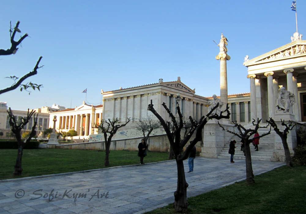 Athenes img 6543