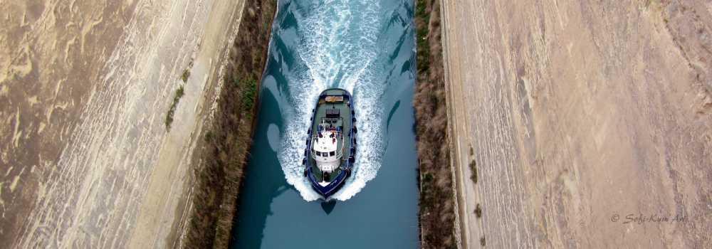 Canal de corinthe img 2650 bande