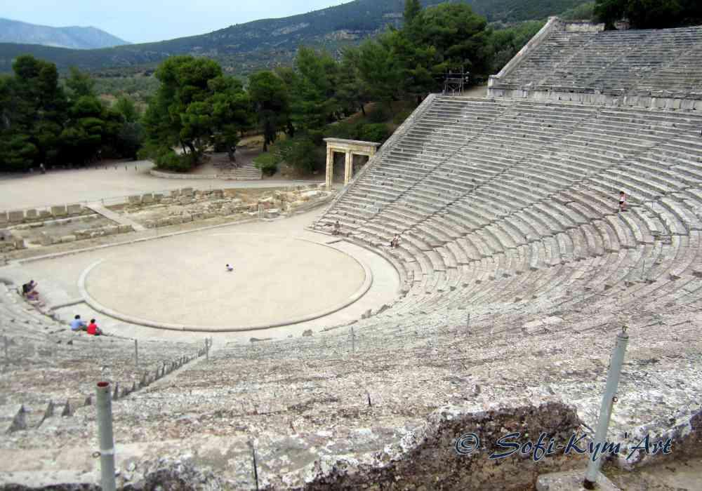 Epidaure img 7287