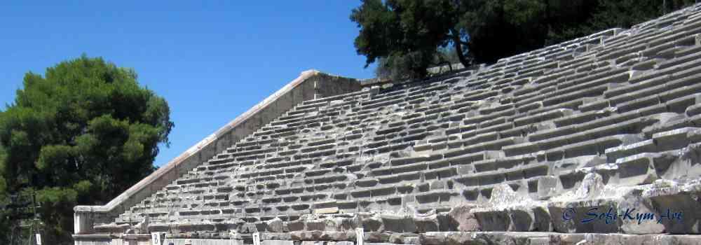 Epidaure img 8365 b