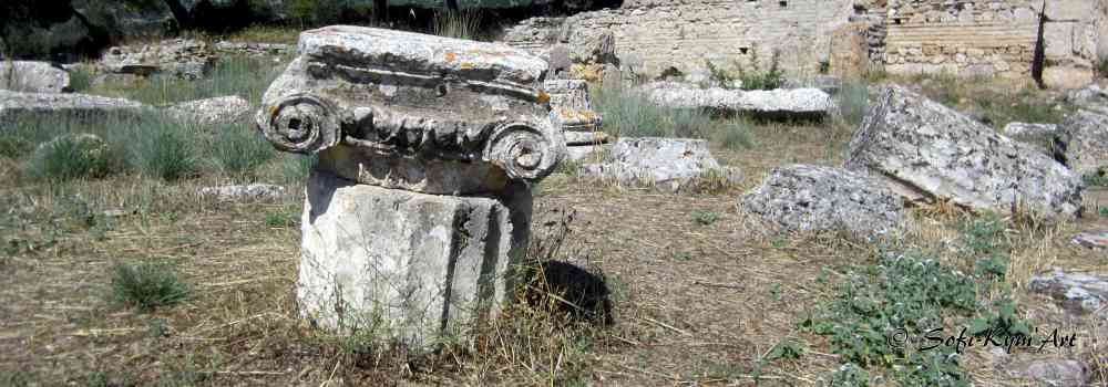 Image de vestiges sur un site - img-8373