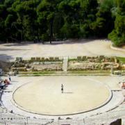 Epidaure theatre antique img 4333 b
