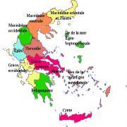 Grecia min