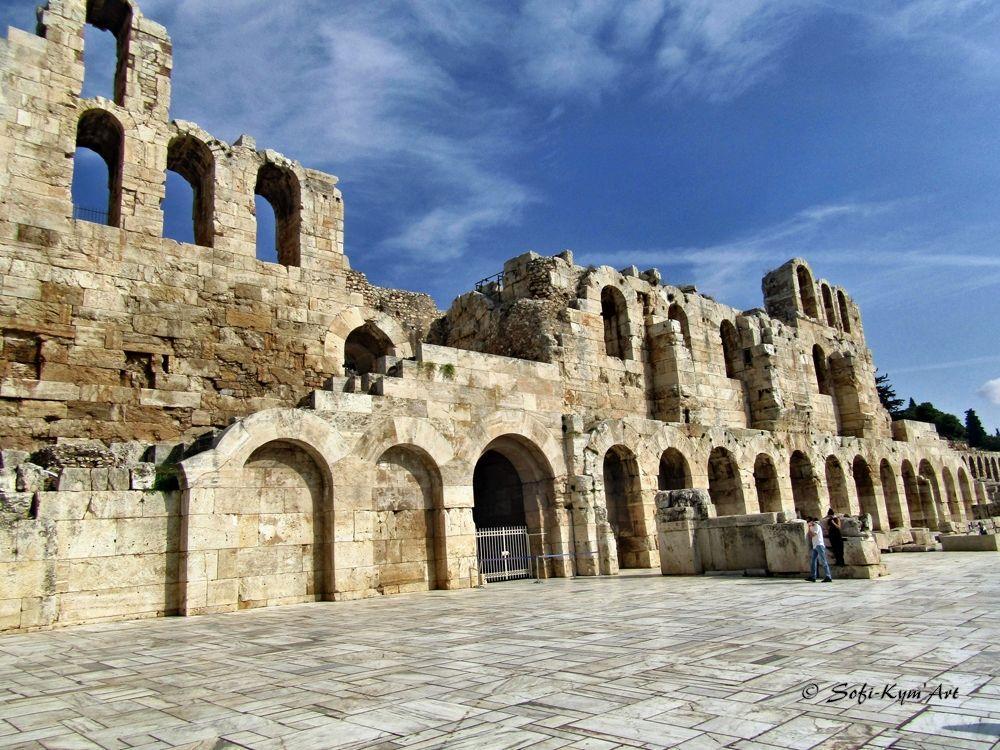 Herodion img 1290