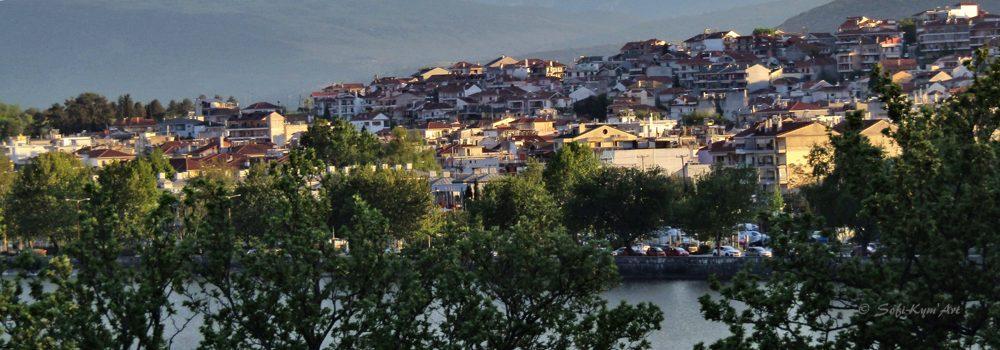 Vue sur la ville de Ioannina en Épire - img 0860