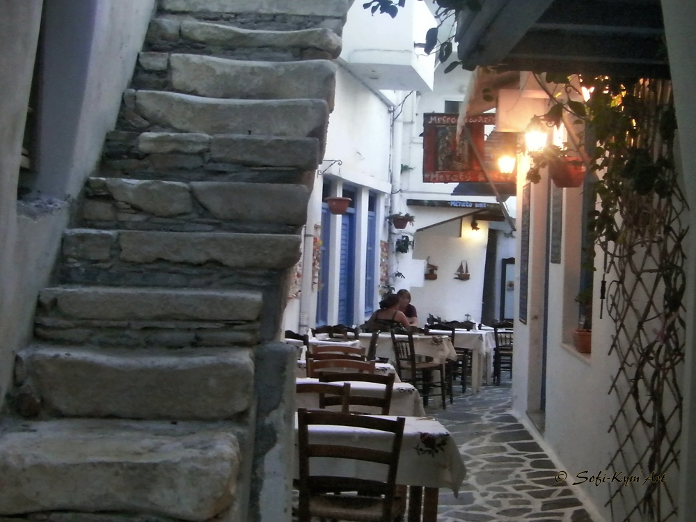 Taverne traditionnelle - Naxos