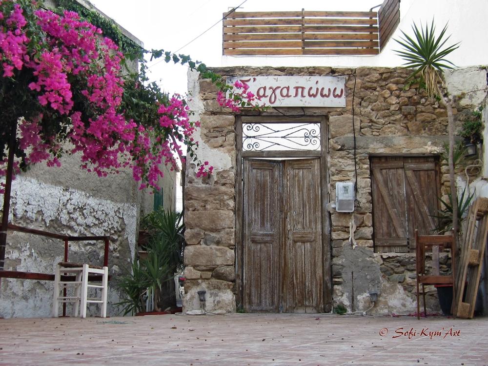 Naxos-vieille ville