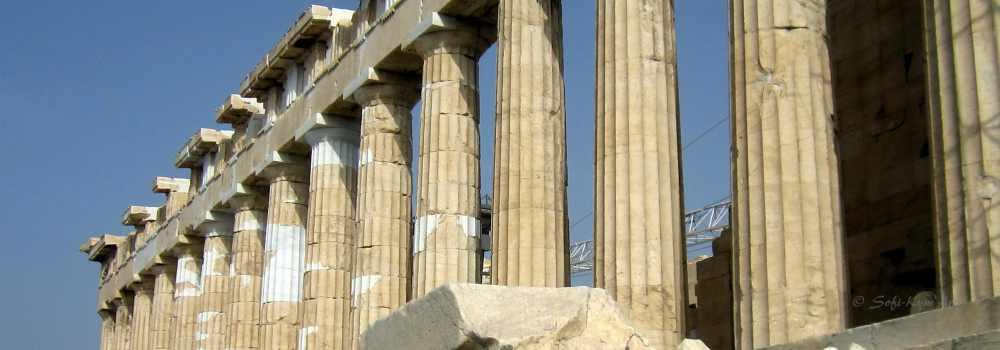 Parthenon img 0984 b