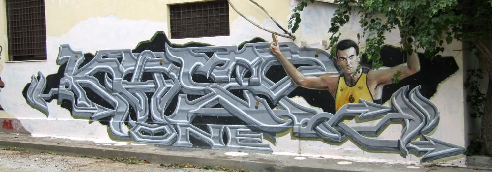 Street art 01