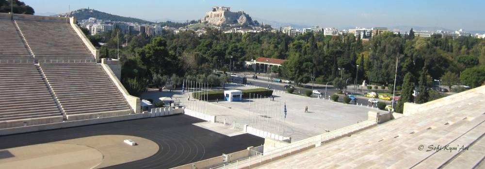 Athènes Antique - stade Kalimarmaro